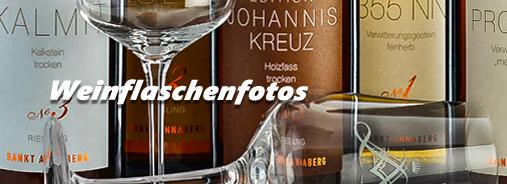 Weinflaschenfotos von Jürgen Heise